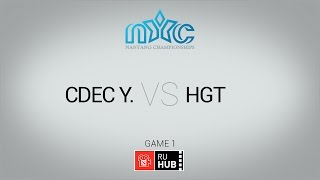 CDEC.Y vs HGT, game 1