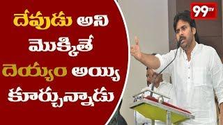 janasena chief pawan kalyan sensational comments on chandrababu in peddapuram