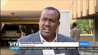 Oduu Afaan Oromoo 18/7/2012