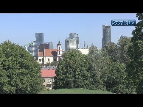 ВИЛЬНЮС ГЛАЗАМИ SOTNIK-TV
