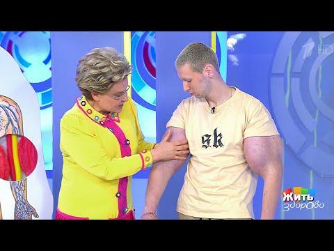 Жить здорово Руки-базуки добрались до врачей(21.05.2018) - DomaVideo.Ru