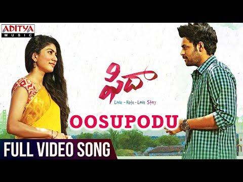 Oosupodu Full Video Song || Fidaa Full Video Songs || Varun Tej, Sai Pallavi || Sekhar Kammula
