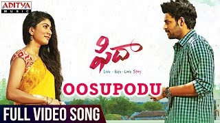 Video Oosupodu Full Video Song || Fidaa Full Video Songs || Varun Tej, Sai Pallavi || Sekhar Kammula MP3, 3GP, MP4, WEBM, AVI, FLV Oktober 2018