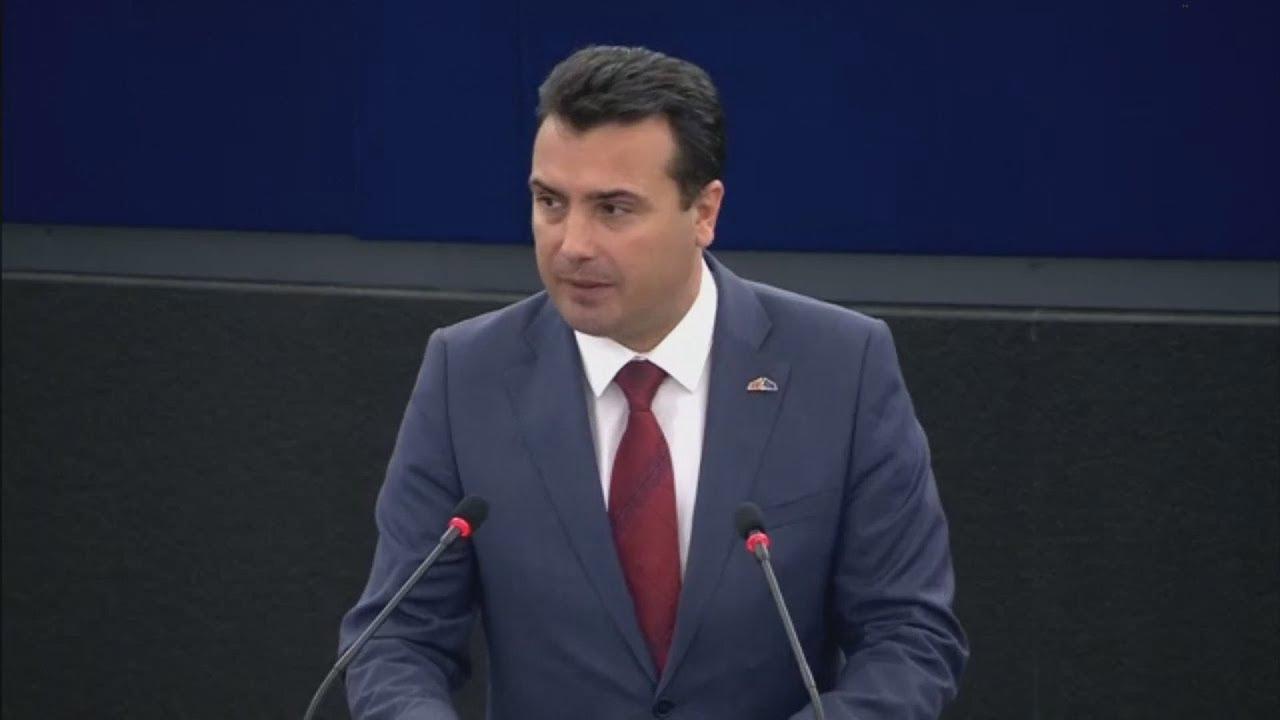 Ο Ζόραν Ζάεφ στο Ευρωπαϊκό Κοινοβούλιο στο Στρασβούργο