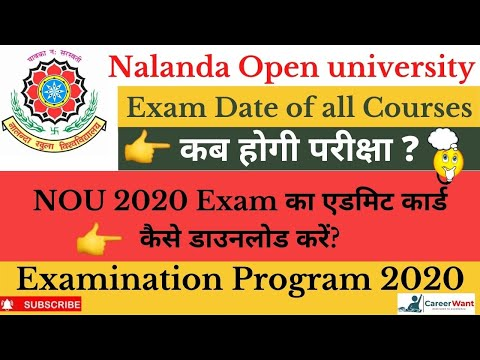 Nalanda open university exam 2020||Nalanda open university admit card 2020||NOU exam