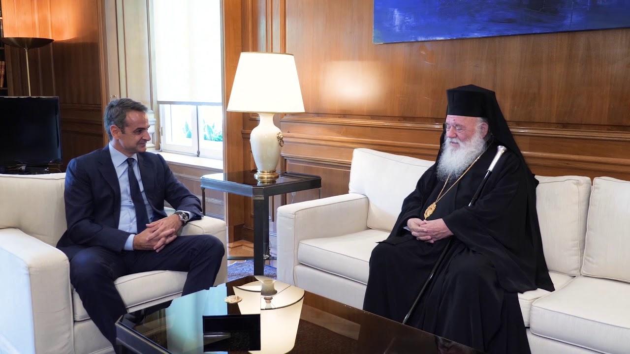 Συνάντηση του Πρωθυπουργού Κ. Μητσοτάκη με τον Αρχιεπίσκοπο Αθηνών και πάσης Ελλάδος κκ. Ιερώνυμο