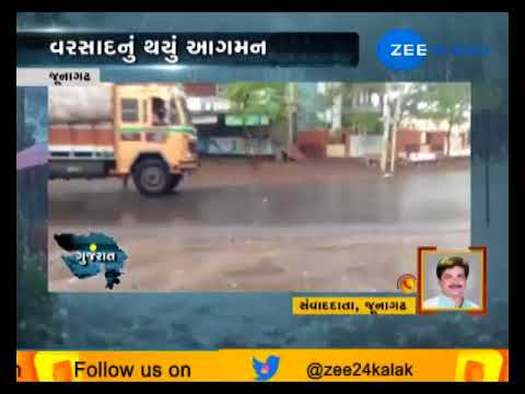 Junagadh: Rain Started in Girnar and Bhesan Area | Zee24Kalak