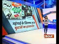 Youth wing members of opposition parties to hold march in New Delhi today - Video