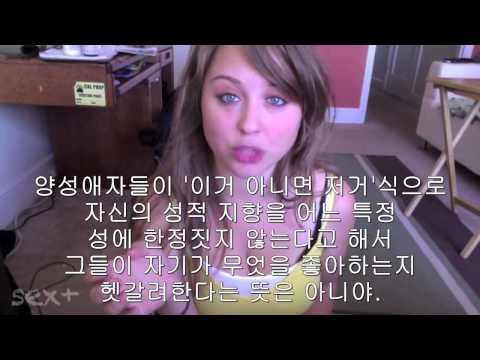 Video of 양친소 친구만들기-레즈,부치,팸,바이,전천,레즈비언
