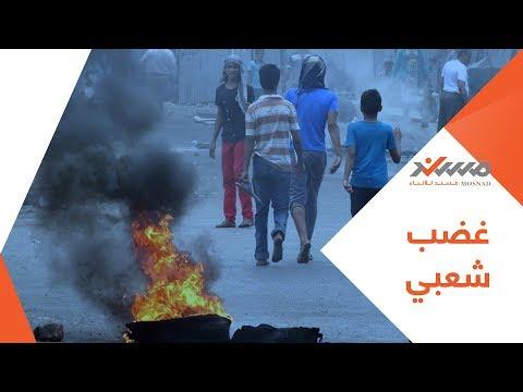 جنوب اليمن ينتفض ضد الحكومة والتحالف