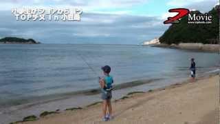 小学生アングラーがショアから本気で狙うTOPチヌin小豆島 1