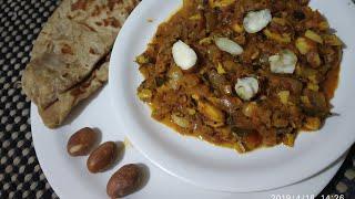 ಹಲಸಿನ ಬೀಜದ ಗೋಜು👌, Jackfruit seeds  curry.  RANI SWAYAM  KALIKE.