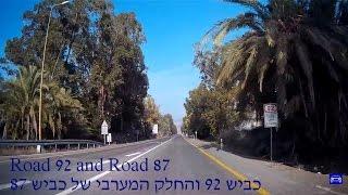 HaOn Israel  city photo : Israel tour. Road 92 From Samakh to Capernaum כביש 92 וחלק מערבי של כביש 87