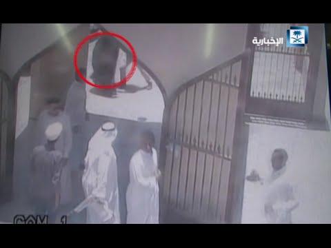 #فيديو لحظة محاولة تفجير مسجد الحسين بحي العنود في الدمام