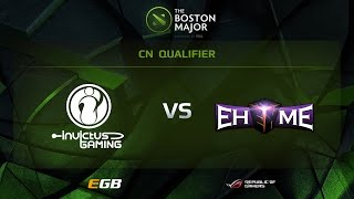 IG vs EHOME.K, Boston Major CN Qualifiers