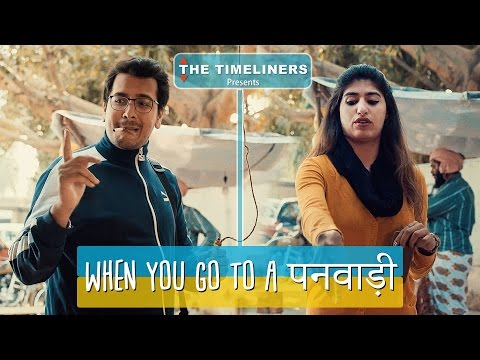 When You Go To A Panvaadi | The Timeliners
