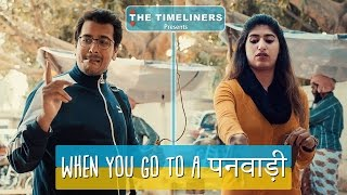 Video When You Go To A Panvaadi | The Timeliners MP3, 3GP, MP4, WEBM, AVI, FLV November 2017