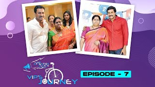 VIP's Journey Episode – 7 | Actor Sunil | Rajeev Kanakala