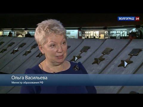 Министр образования и науки РФ Ольга Васильева о музейной педагогике