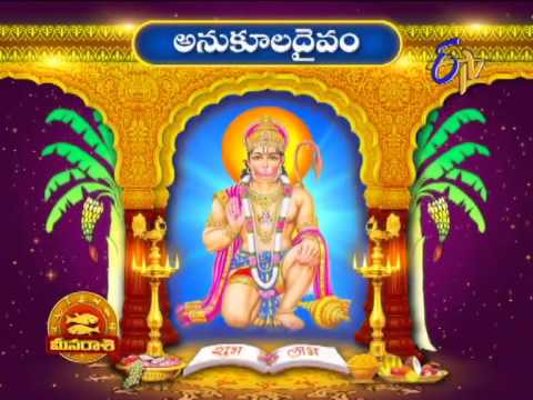 Subhamastu - ???????? - 8th March 2014 08 March 2014 10 AM