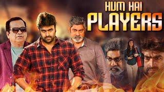 Video Hum Hai Players (2019) New Released Full Hindi Dubbed Movie | Nara Rohit, Jagapathi Babu MP3, 3GP, MP4, WEBM, AVI, FLV Maret 2019