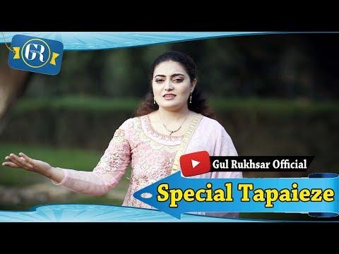 Pshto New Song 2019 Full HD Janana Somar Kabar Jaan Show Tapye   Gul Rukhsar