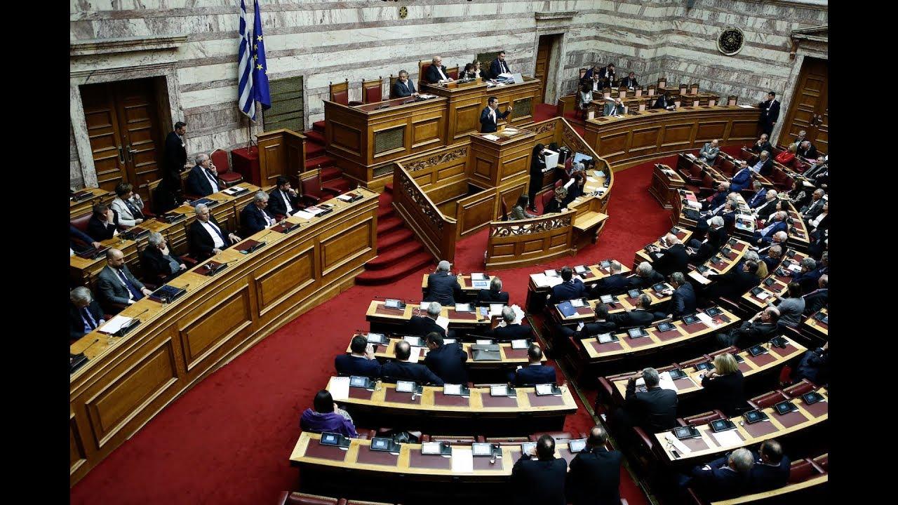 Ομιλία στη Βουλή στη συζήτηση επί των προτάσεων για αναθεώρηση διατάξεων του Συντάγματος