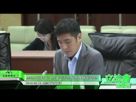 馬志成:關注完善危機處理機制問題  ...