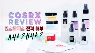 COSRX Review : Korean Skincare For Acne Prone Skin ❤ Liah Yoo