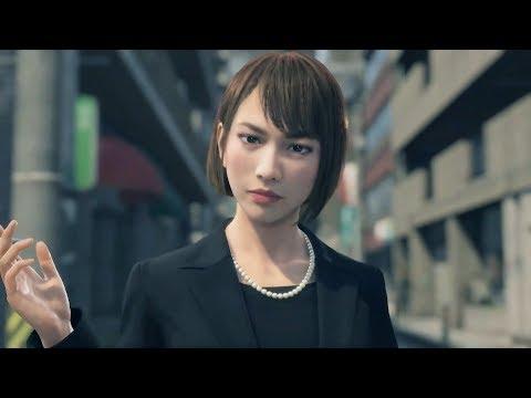 Décuverte du personage de Saeko de Yakuza : Like a Dragon