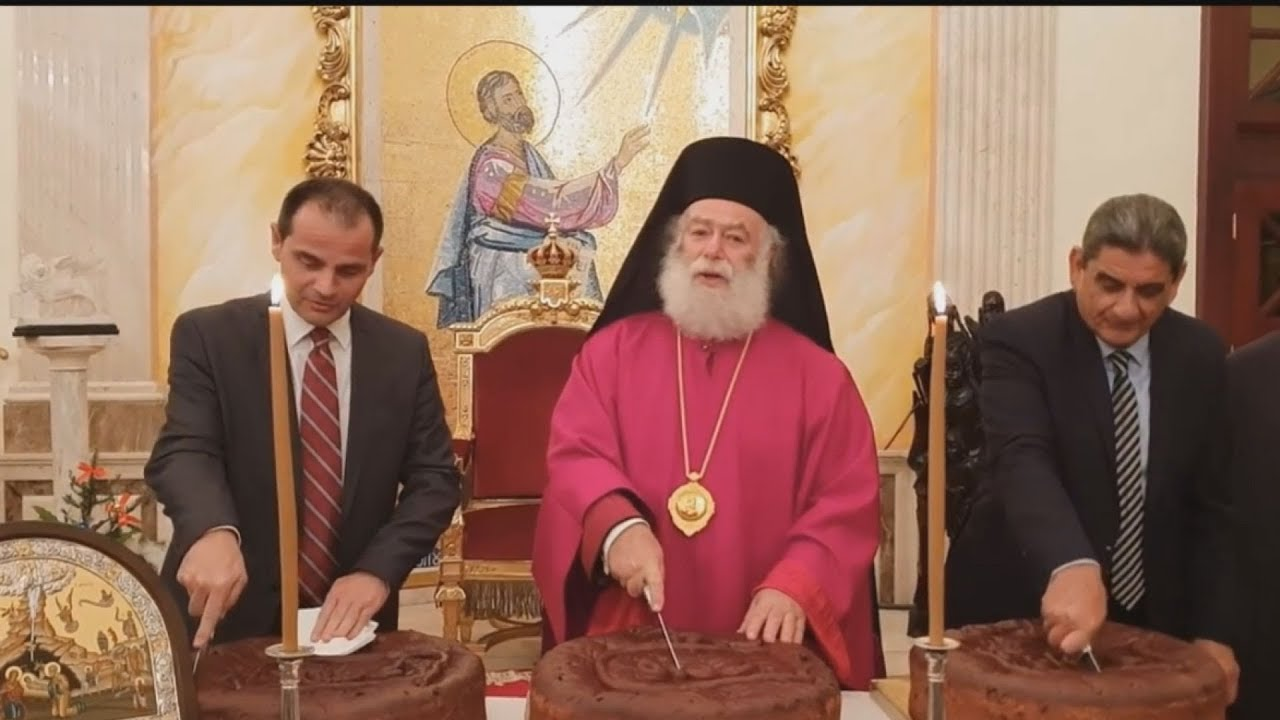 To μήνυμα του  Πατριάρχη Αλεξανδρείας Θεόδωρου Β΄