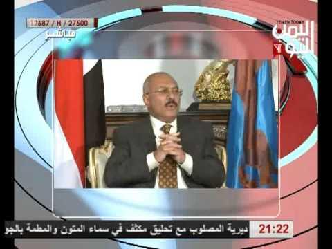 اليمن اليوم 29 8 2016