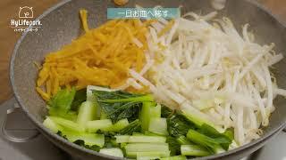 株式会社HyLife Pork Japan様サムネイル