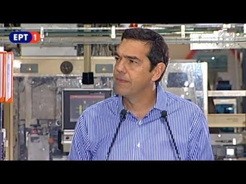 Ο Αλ. Τσίπρας στο εργοστάσιο της «Παπαστράτος»