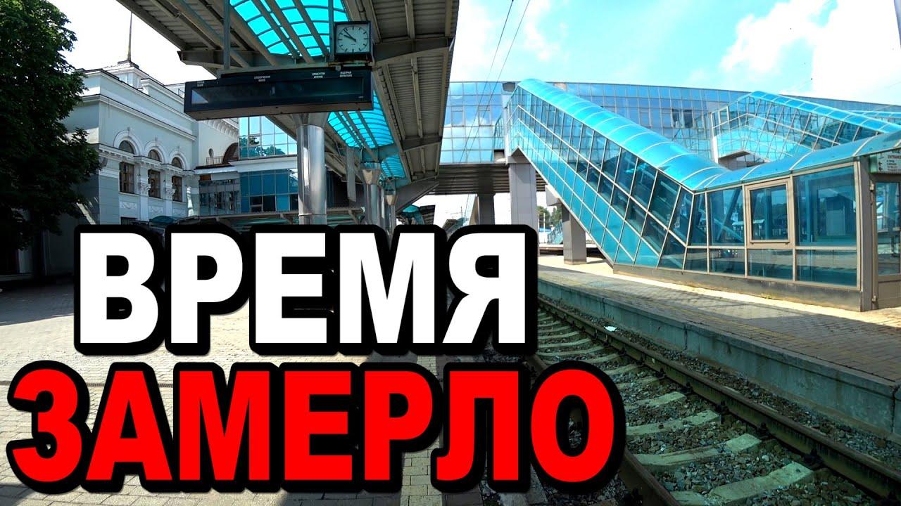 Цены на ЖД рынке. Донецк
