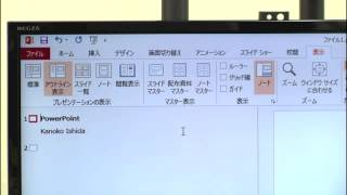 PowerPointの資料作成が早くなる使い方|スライドを追加しないで文字入力する方法【schoo(スクー)】