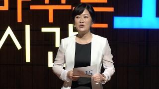 #22 [세바시] 영화가 주는 치유의 힘 - 박상미 다큐멘터리 감독