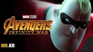 Video The Incredibles - (Avengers: Infinity War Style) MP3, 3GP, MP4, WEBM, AVI, FLV Januari 2019