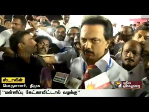 Stalin-warns-legal-action-against-Vaiko-if-he-doesnt-apologise-within-a-week