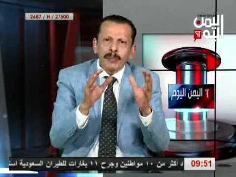 اليمن اليوم 27 8 2016