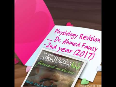 Physiology Revision _ Dr. Ahmed Fawzy - 2nd year (2017) _ GIT