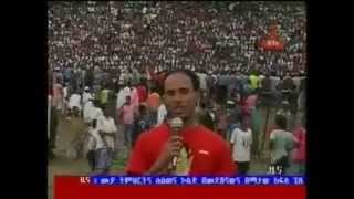 Arba Minch Town Football Club Win 2011/12 Ethiopian National League
