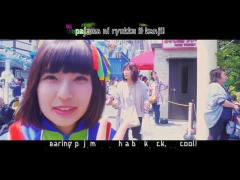 , title : 'Happy Kuru Kuru - Kuru Kuru Fantasy (Karaoke-subbed)'