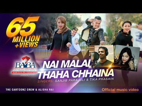 The Cartoonz Crew and Alisha Rai ~ Nai Malai Thaha Chhaina [Club Mix] by Sanjib and Tika