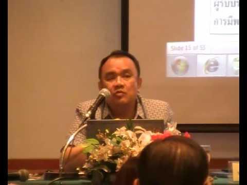 SIPOC กับ พ.ร.บ.วิชาชีพสาธารณสุขชุมชน