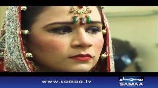 Mohabbat Ki Qasam - Interrogation- 14 May 2016