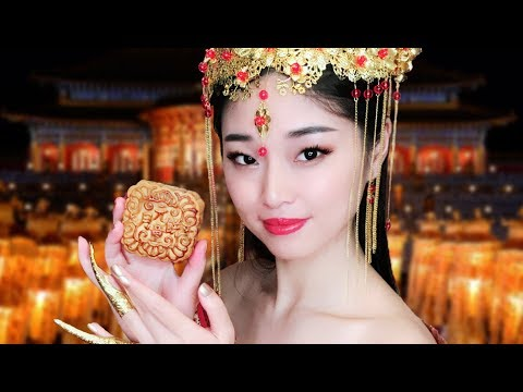 [ASMR] Chinese Princess Gets You Ready For Mid Autumn Festival