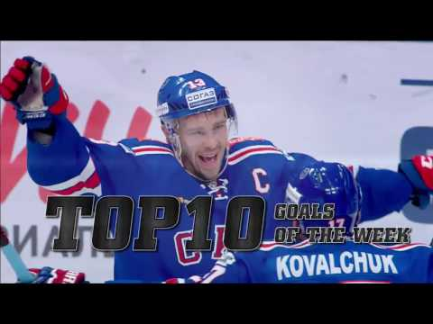 KHL Top 10 Goals for Week 10 (видео)