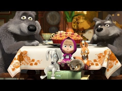 Маша и Медведь (Masha and The Bear) - Дышите! Не дышите! (22 Серия) (видео)