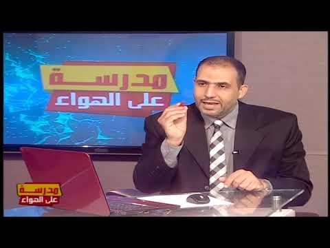 علم نفس و اجتماع 3 ثانوي حلقة 4 ( تابع : الذكاءات المتعددة ) 28-09-2019